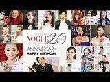 Vogue Taiwan 20th Anniversary 特別祝賀 Part2