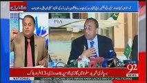 Jab Say Nawaz Sharif Wazir e Azam Banay Us Kay Baad  4 Salo