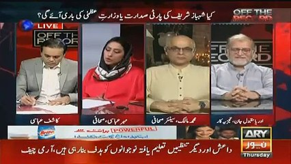 Mehar Abbasi Analysis On The Internal Rift Between The Sharif Family