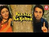 Kissi Se Na Kehna | Farooq Shaikh, Deepti Naval, Utpal Dutt | 1983 Superhit Hindi Movie