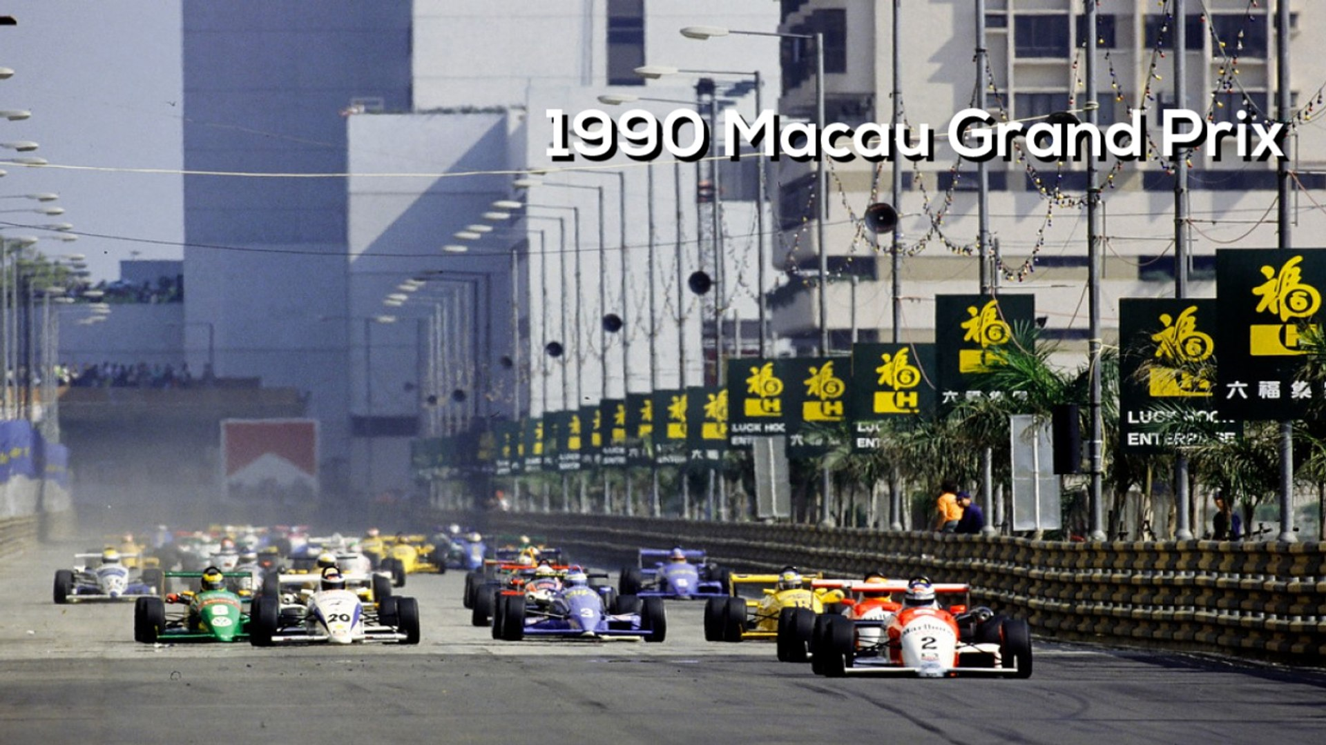1990 Grande Premio de Macau | 1990 Macau Grand Prix - All 2 Races