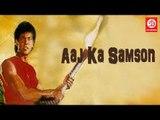 Aaj Ka Samson (1991) || FEAT. Hemant Birje, Sahila Chadha, Goga Kapoor
