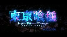「AMV」Tokyo Ghoul - Unravel ( Special AMV )