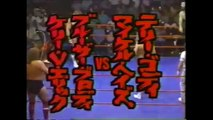 Kerry Von Erich/Bruiser Brody vs Michael Hayes/Terry Gordy (WCCW April 4th, 1986)