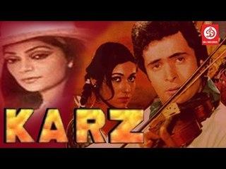 Karz | Super Hit Hindi Movie | Raj Kiran, Premnath, Simi garewal