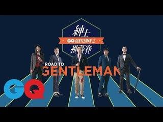 GQ Gentleman 紳士挑戰賽第二季| 參賽者出爐