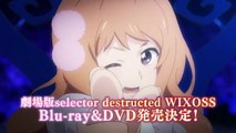Selector Destructed WIXOSS Blu Ray & DVD CM (720p)