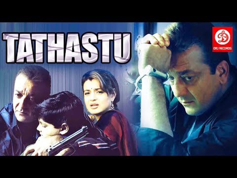 Sanjay Dutt New Movie 2017 - Tathastu Full Bollywood Movie | Hindi Movies 2017 Full Movie