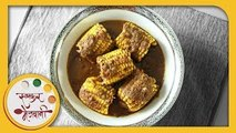Sweet Corn रस्सा | Sweet Corn Curry | Recipe in Marathi | Corn Masala Recipe | Recipe by Smita Deo