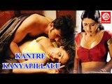 Kantre Kanyapillalu Telugu Movie- Shakeela, Reshma, Neha, Maria, Sindhu- Telugu Movie Talkies