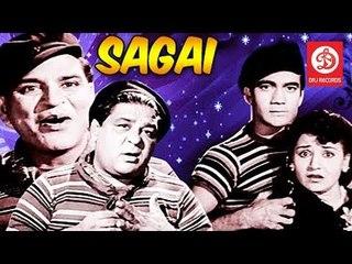 Sagai ||  Full Hindi Movie ||  Prem Nath  Iftekhar |  Gope