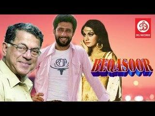 Beqasoor || Full Length Bollywood Movie ||  Naseeruddin Shah & Aruna IranI
