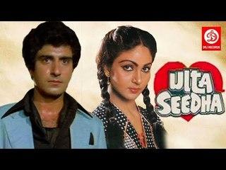 Ulta Seedha || Full Hindi Movie || Raj Babbar & Rati Agnihotri