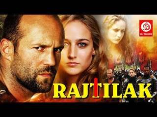 Raj Tilak {In The Name Of The King} ||2017 New Released Full Hindi Dubbed Movie