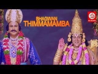 BHAGWAN THIMMAMAMBA || Sri Venkat ,BhavyaSree || 2017 New Released full Hindi Dubbed Movie
