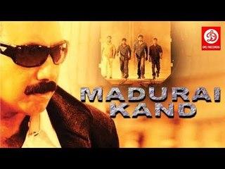 MADURAI KAND || Manobala & Mayilsamy || 2017 New Released full Hindi Dubbed Movie