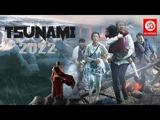 2022 TSUNAMI || Tamil Dubbed Movie || Historical Movie ||  2017 New Released full Tamil Dubbed Movie