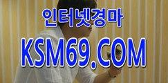 일본경마배팅,일본경마예상지  Ξθ K S M 6 9 .시오엠 Ξθ  일본 경마 중계