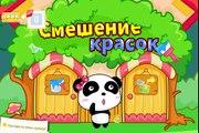 Bébé des jeux vidéo clin doeil panda panda mélange jeu de peinture