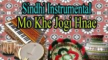 Various Artists - Mo Khe Jogi Hnae De To Dharo - Sindhi Instrumental