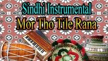 Various Artists - Mor Tho Tile Rana - Sindhi Instrumental
