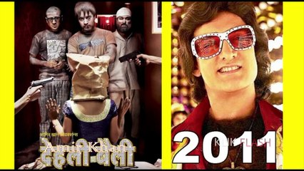 KLIK FLASH - Bollywood Phenomenal Actors