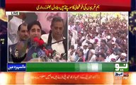Bilawal Bhutto Speech At Mansehra Jalsa - 19th August 2017