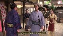 Mi wo Tsukushi Ryoricho 2014 SP 720p TH [2-2]