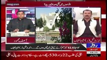 Current Affairs – 19th August 2017