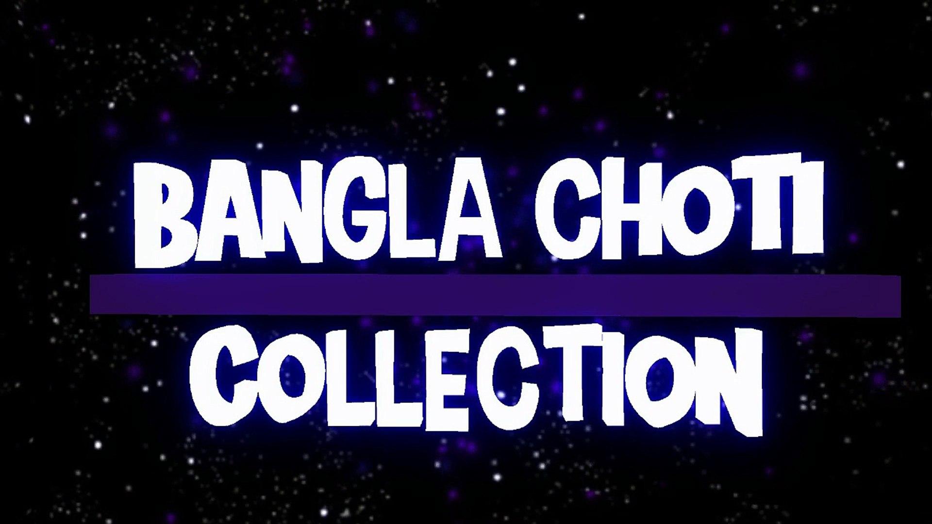 Bangla Choti জিভ দিয়েই চোদা শুরু করলোnew bangla choti collection with sexy female vocal bangla choti collection