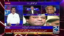 Mubashir Luqman and Shaheen Sehbai talking about singers, musicians, composers etc who wrote songs against Nawaz Sharif