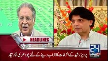 News Headlines - 20th August 2017 - 2pm.   Power show of Chairman Peoples Party in Kaghan.