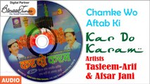 Chand Nizami - Chamke Wo Aaftaab Ki - Kar Do Karam