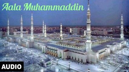 Haazi Sultan - Aala Muhammaddin - Islamic Aayats