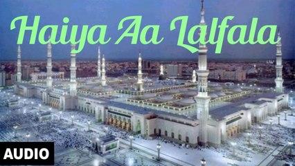Haazi Sultan - Haiya Aa Lalfala - Islamic Azaan