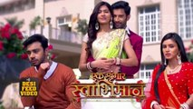 Swabhiman - 21st August 2017 - Upcoming Twist in Swabhiman _ Colors Tv Serial Ne
