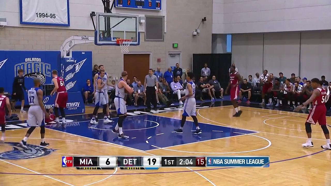 Miami Heat Waive Chris Bosh GameTime | 2017 NBA Free Agency