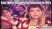 East West University Function in 90s | Bangladeshi Micheal Jackson,Bangladeshi Madonna |