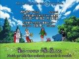 Abertura de Gash Bell 2 (Zatch Bell) (pt-br) - Kimi ni Kono Koe ga Todokimasu Youni - Tanimoto Takeyoshi
