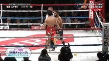 Luis Nery vs Shinsuke Yamanaka (15-08-2017) Full Fight