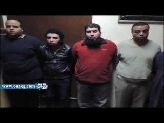 ضبط المتورطين فى قتل الشهيد الرقيب أحمد غريب وثلاثة بحوزتهم عبوة ناسفة بالطريق الدائرى