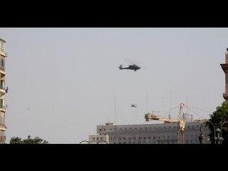 شاهد|| طائرات الاباتشى تحلق فى سماء التحرير إحتفالاً بتنصيب السيسي