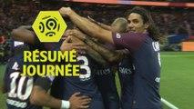 Résumé de la 3ème journée - Ligue 1 Conforama / 2017-18