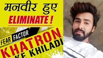 Khatron Ke Khiladi 8: Manveer Gurjar gets ELIMINATED from the show | FilmiBeat