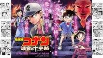 Detective Conan Movie 7 Manga [ENG JAP]