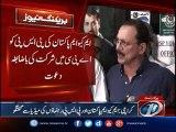 #MQMP and #PSP leaders media talk in Karachi