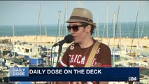 DAILY DOSE   Daily Dose on the deck   Monday, August 21st 2017