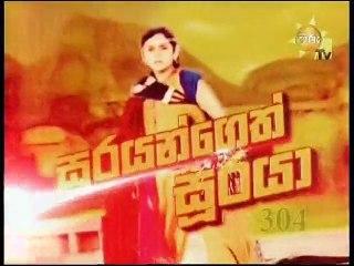 Soorayangeth Sooraya 21/08/2017 - 304