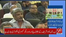 Is Pervez Musharraf Again Coming To Pakistan? :- DG ISPR Response