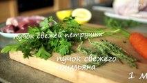 En y horno de pollo muslos de pavo de vídeo recetas asados al horno con papel simplemente cr
